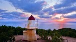 Cooktown Discovery