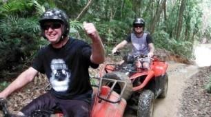 ATV Cairns