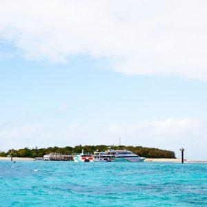 Green Island and Harbour Cruise