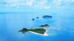 Frankland Islands Day Tour