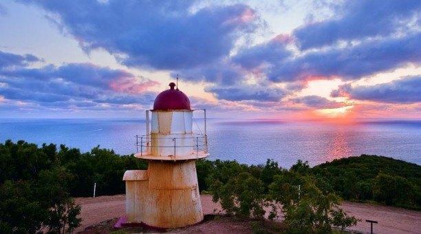 Cooktown Lighthouse Australia